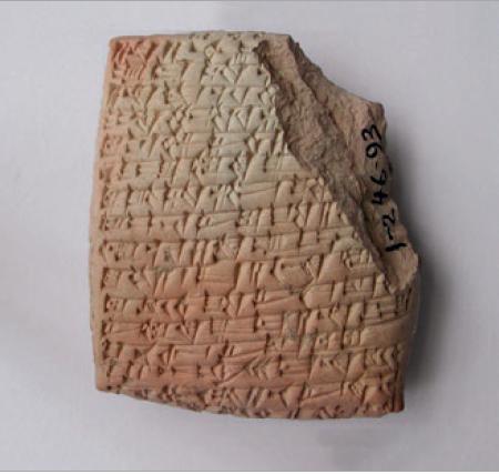 Figure 4 – Lettre de dame Tariša à son frère           Aššur-taklāku, trouvée à Kültepe (antique Kaneš), en Cappadoce, où           les Assyriens venaient faire du commerce (19siècle avant J.-C.)