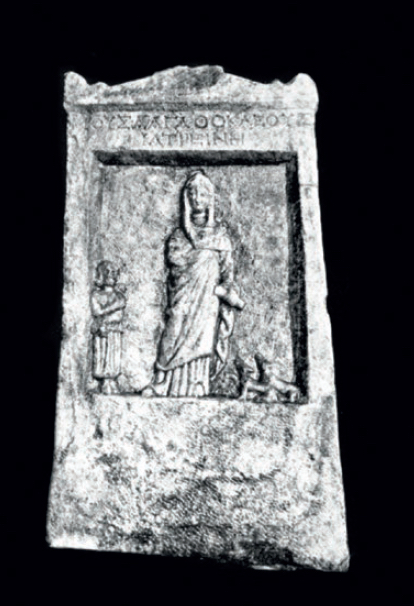 Figure 5 – Stèle funéraire de marbre.             D'après E.Pfuhl, H.Möbius, , I, Mayence, 1977, n467,             pl.77
