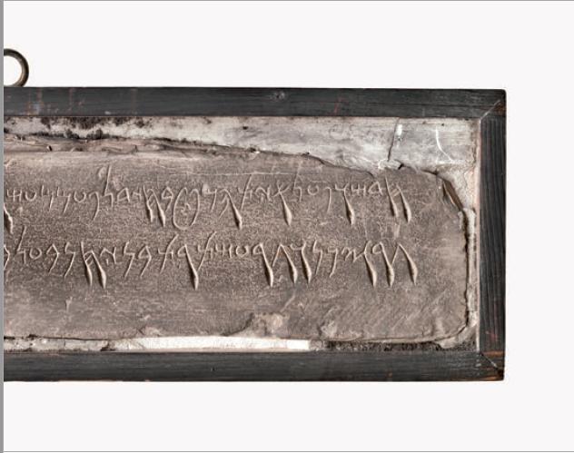 Figure 2 – Copie d'un «Titulus»             carthaginois dont l'original se trouve à la British Library (coll.             BNU).