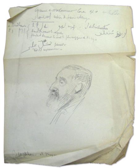 Figure 2 - Insert découvert dans l'un des livres de Marcel             Mauss (médiathèque du musée du quai Branly)